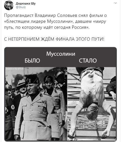РАЙ СКОРО!..