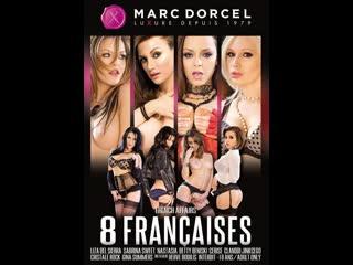 8 Francaises / Восемь француженок