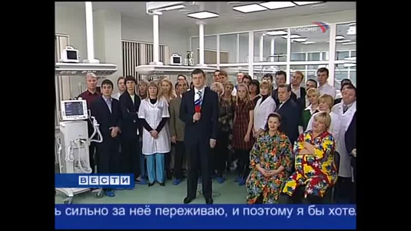 (staroetv.su) Вести (Россия, 04.12.2008)