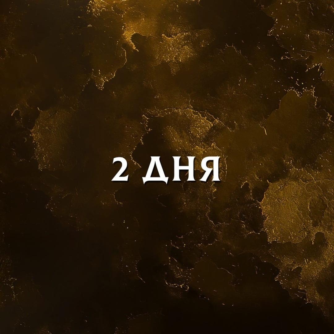 Афиша Москва ИСПОВЕДЬ II / 22.08.20