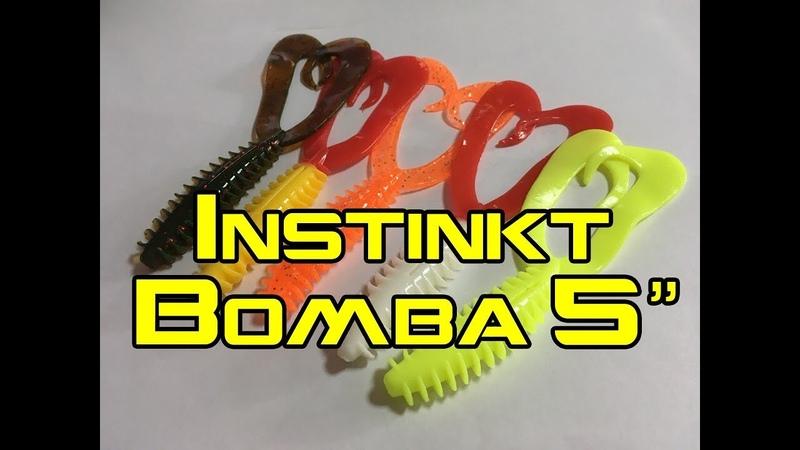 Щучья убийца Instinkt Bomba офсетные крючки Instinkt Offset Hook