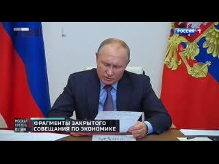 Владимир Путин раскритиковал правительство из-за роста цен на продукты.