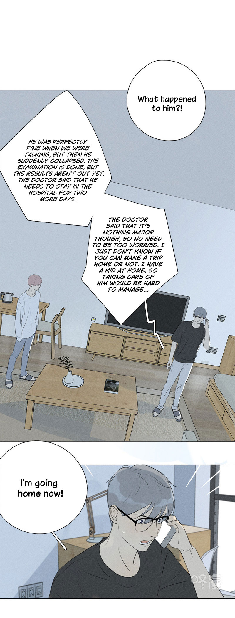 Here U are, Chapter 127, image #33