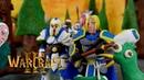 Warcraft reforged- За Даларан пародия Пластилиновая Анимация