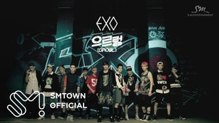 EXO 엑소 '으르렁 (Growl)' MV Teaser (Korean ver.)