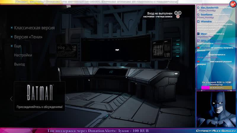 Александр live stream on VK.com