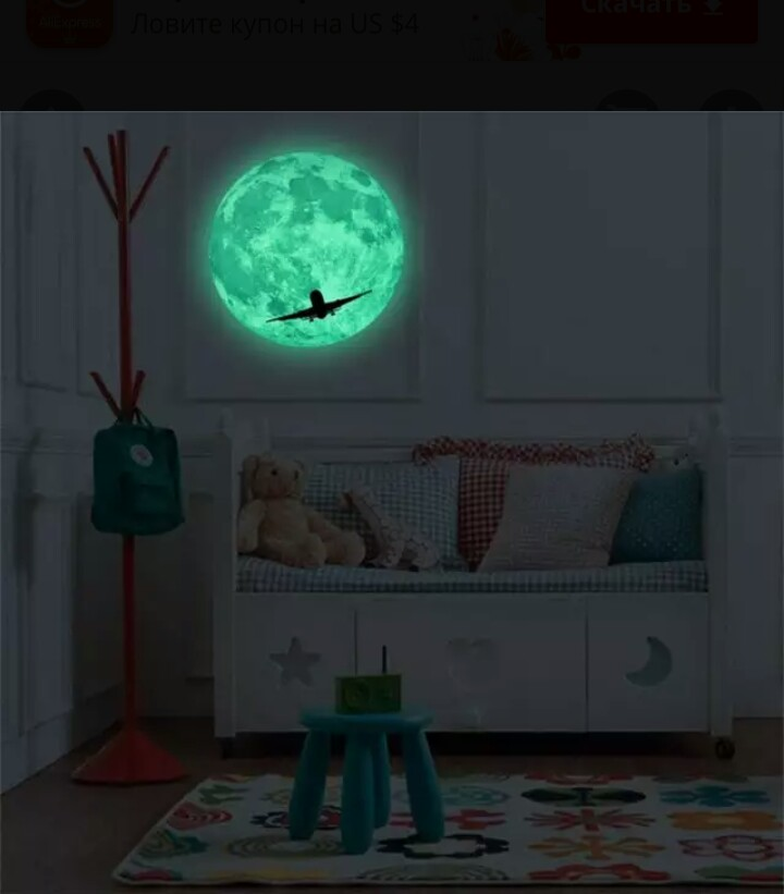 Предлагаю вашему вниманию декор для дома ( стильные и оригинальные настенные часы, бабочки на магните и без, светящиеся звездочки, светящуюся Луну, магниты (зажимы) для штор, сервировочные кольца для салфеток, лепестки роз, наклейки на сантехнику, стиральную машинку, холодильник, стены, наклейки для ванной комнаты и др.