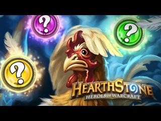 Hearthstone : Expert Guide