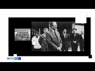 Фильм о легендарном градоначальнике Барнаула (Barnaul 22)