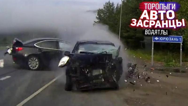 Дорожные кульбиты или оголтелые автомобилисты
