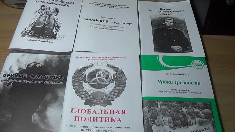 БеЗплатное распространение литературы по КОБ. *** ДНР 38071 325 68 37 Феникс, Viber, WhatsApp