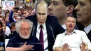 ФСБ готовится к выносу Путина из Кремля