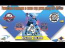 Голы с Региональных соревнований по хоккею среди детских команд 2011-2012 г.р