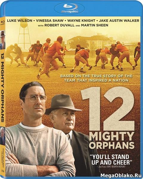 12 могучих сирот / 12 Mighty Orphans (2021/BDRip/HDRip)