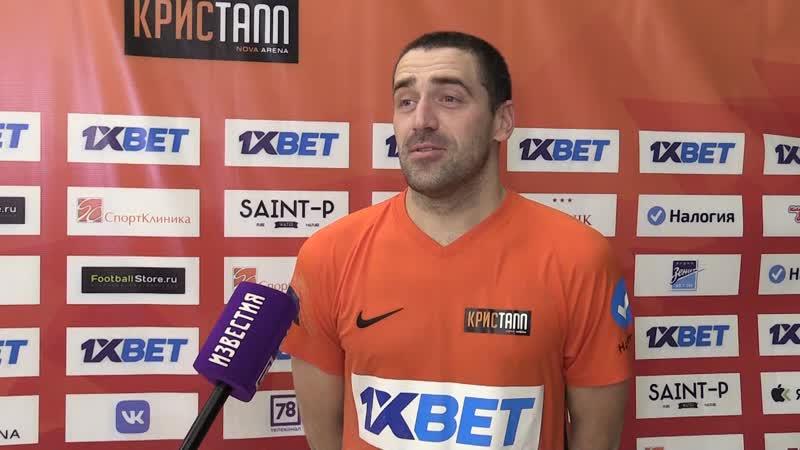 Дмитрий Шишин: «Будем добавлять и готовиться к полуфиналу»