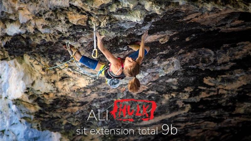 Laura Rogora's HISTORIC Send Of Ali Hulk Sit Extension Total 9b 5 15b