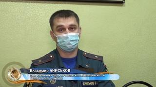 ТРК «Пионер-ТВ» - О правилах пожарной безопасности в осенний период