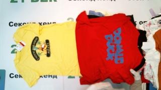 #4748 Женские футболки C&A сток цена 1350 руб. за 1 кг. вес 7.3 кг. в лоте 53 шт/9850 руб/185 руб