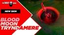 Триндамир Кровавая Луна Лига Легенд - Blood Moon Tryndamere League of Legends