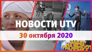 Новости Уфы и Башкирии : воры в элитном ЖК, забег по «Уралсибу» и конкурс красоты