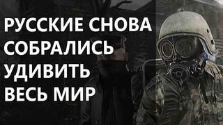 Российский онлайн-экшен покруче  2. Пре-обзор Pioner