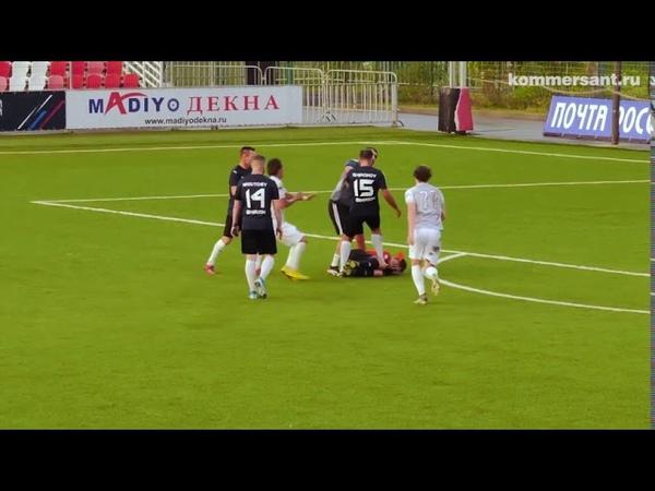 Футболист Роман Широков избил арбитра