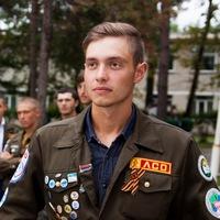 Евгений Кокорин