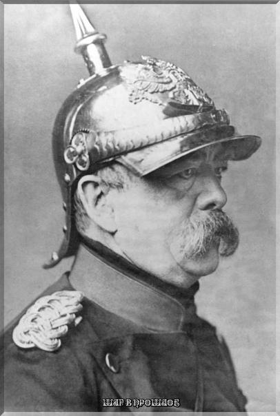ПИСТОЛЕТ КНЯЗЯ БИСМАРКА «Как-то раз в мае 1866 г. князь Бисмарк ехал верхом на лошади по Унтер-ден-Линден. К нему приблизился неизвестный (позже выяснилось, что этим неизвестным был студент Коэн