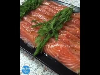 Как разделать и засолить лосося.