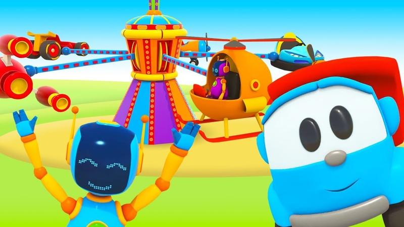 Eğitici çizgi film. Küçük kamyon Leo ve karusel! Türkçe izle!