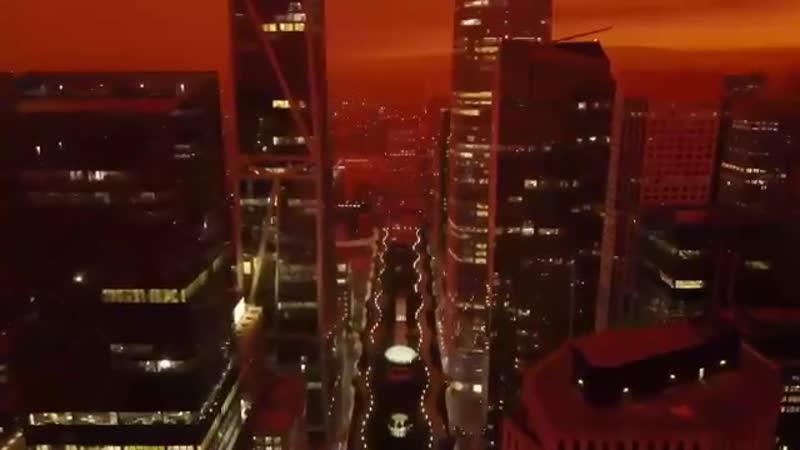 Сан-Франциско. От пожаров небо приобрело алый оттенок, все в дыму. Главная боль, что горят леса с секвойями - самыми высокими