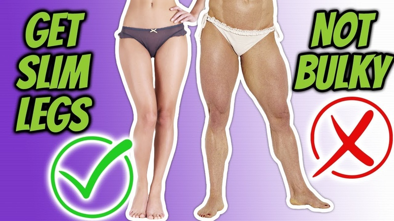 How to Slim Your Legs NOT BULK 2 min Leg Slimming Workout LiveLeanTV