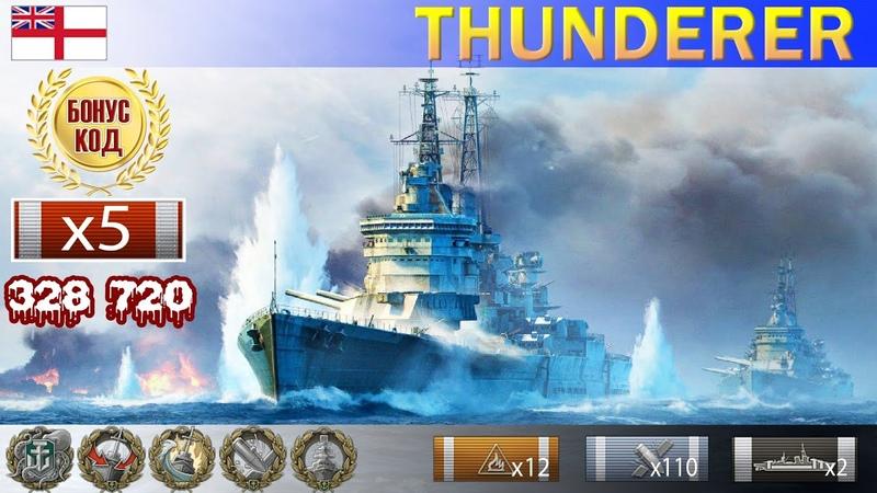 ✔ Имба за уголь Линкор Thunderer X уровень Британия WoWS World of WarShips REPLAYS