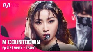 [MINZY - TEAMO] Comeback Stage   #엠카운트다운    Mnet 210715 방송