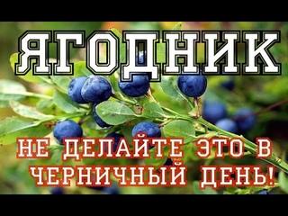 22 июля День Панкрата. Народный праздник Панкратий и Кирилл. Что нельзя делать. Традиции и приметы