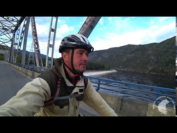 Велопоход Саяны с Востока на Запад