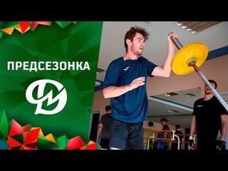 Предсезонка «Динамо»   Переход Карнаухова   Обещание Копытина
