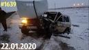 Новая подборка ДТП и аварий от канала «Дорожные войны!» за 22.01.2020. Видео № 1639.