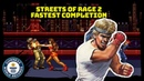 Fastest completion of Street of Rage 2 Max on Mania difficulty Guinness World Records