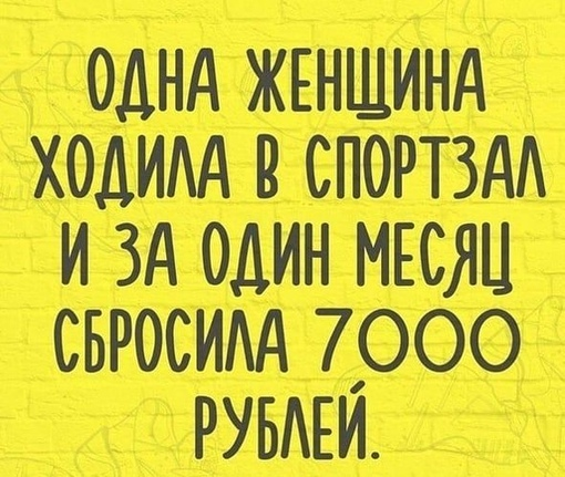 sport #213595