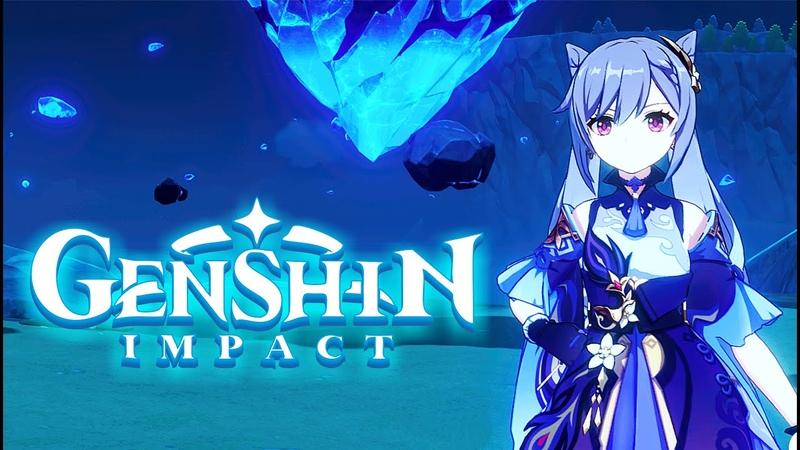 Genshin Impact Прохождение 10 ИВЕНТ МЕТЕОРИТЫ И ПРЕДСКАЗАНИЯ