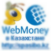 Обмен с qiwi на yandex деньги перевод