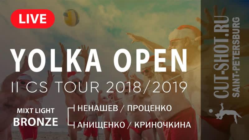 06.01.2019 MIXT LIGHT BRONZE - YOLKA OPEN