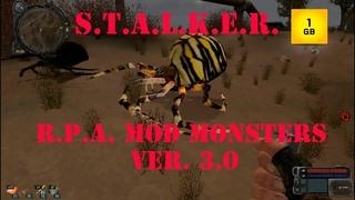 . - . mod Monsters ver. 3.0 Неизвестные мутанты.Угораем в моде.Стеб-видео.