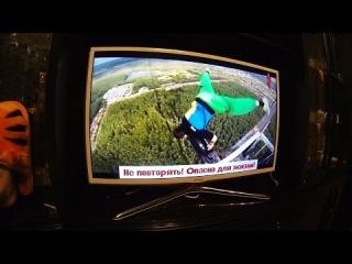 """AlexandeR RusinoV и компания! / Русский экстрим в программе """"Улетное Видео"""" на Перце!"""