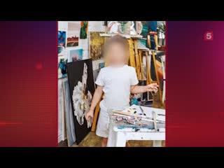 Мужчина ударил 4-летнего мальчика вбассейне