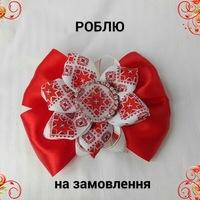 Оксана Кремінь