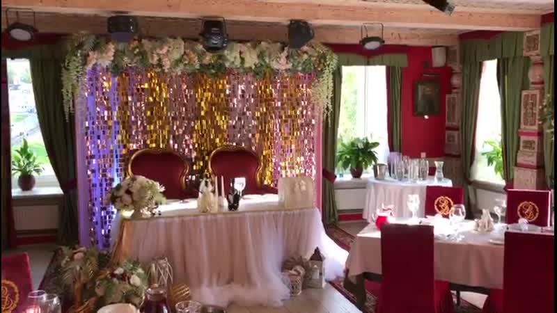 Ресторан Русский дворик Свадьба Алины и Олега