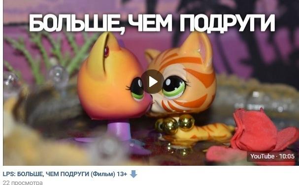 Пропаганда грязи на детском YouTube: как глобалисты превращают детей в озабоченных эгоистичных извращенцев, изображение №14