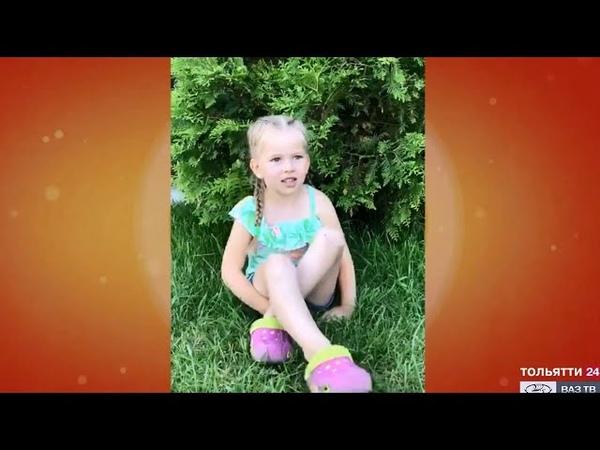 Детский час Как проводят лето юные тольяттинцы 09 07 2020